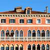 Global Art Affairs Foundation – Venice